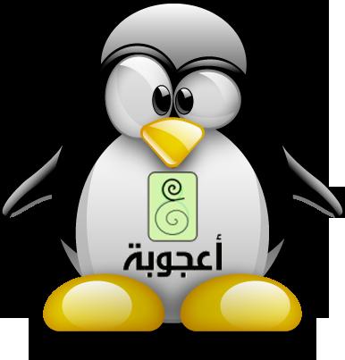 Active Linux Distro OJUBA, distrowatch.com